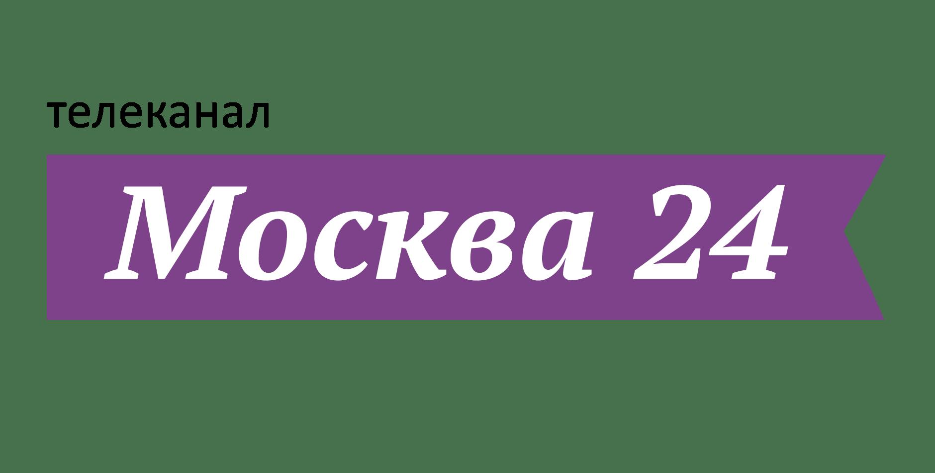 Москва_24_logo_2014